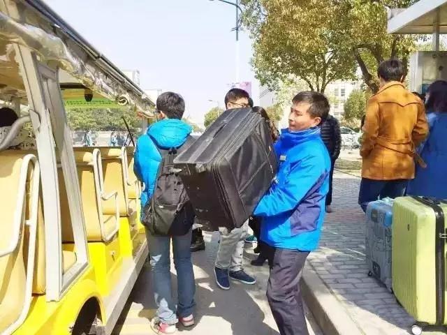 江南大学校内用车